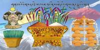Losar (Tibetan New Year) - Lama Chopa Puja